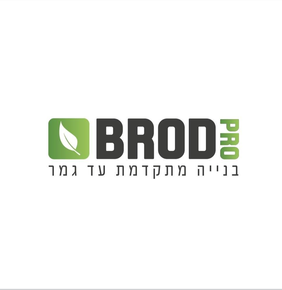 לוגו ברוד פרו - בנייה מתקדמת עד גמר