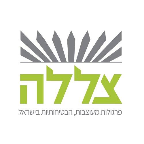 צללה פרגולות מעוצבות הבטיחותיות בישראל
