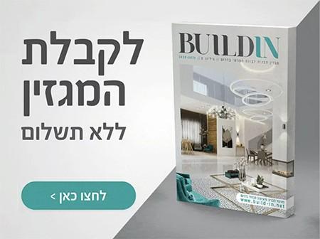 בנייה פרטית