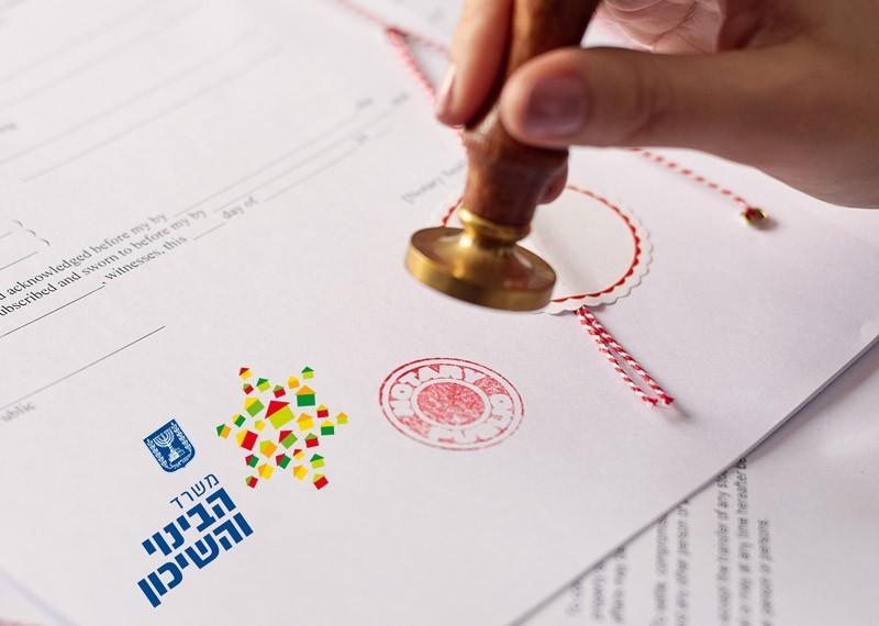 רישום בפנקס רשם הקבלנים